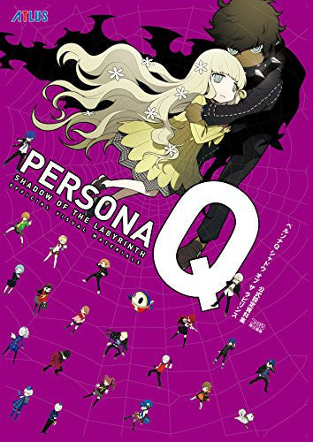 Image 9 for Persona Q: Shadow Of The Labyrinth Official Visual Material