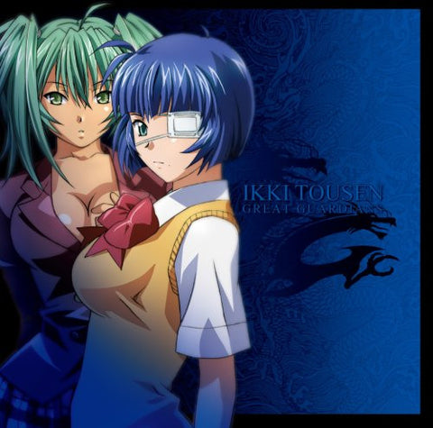 Image for IKKI TOUSEN GREAT GUARDIANS Original Sound Track