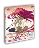Thumbnail 3 for Shakugan No Shana S Blu-ray Box [Limited Edition]