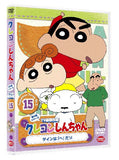 Thumbnail 1 for Crayon Shin Chan The TV Series - The 5th Season 15 Sign Wa He Dazo