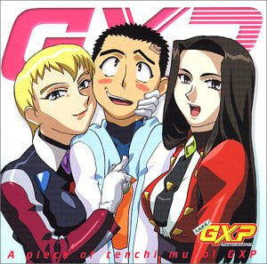 Image for A piece of tenchi muyo! GXP
