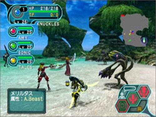 Image 2 for Phantasy Star Online Episode I & II