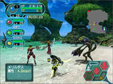Thumbnail 2 for Phantasy Star Online Episode I & II