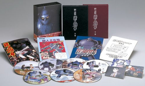 Image 1 for Tetsujin 28go DVD Box [Limited Edition]