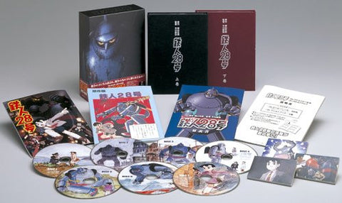 Image for Tetsujin 28go DVD Box [Limited Edition]