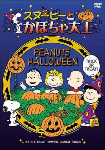 Image 1 for It's The Great Pumpkin, Charlie Brown
