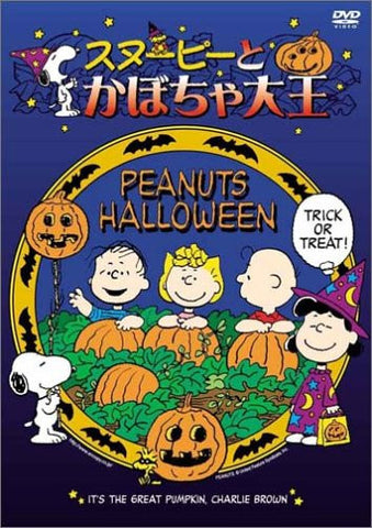 Image for It's The Great Pumpkin, Charlie Brown