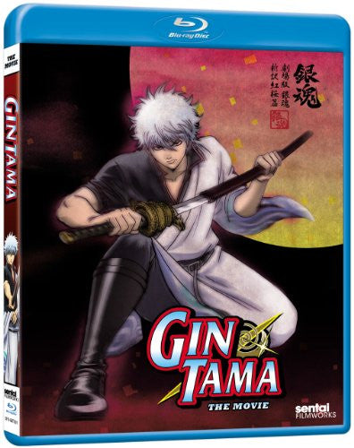 Image 2 for Gintama: The Motion Picture