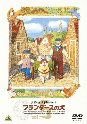 Image 1 for A Dog Of Flanders Vol.5