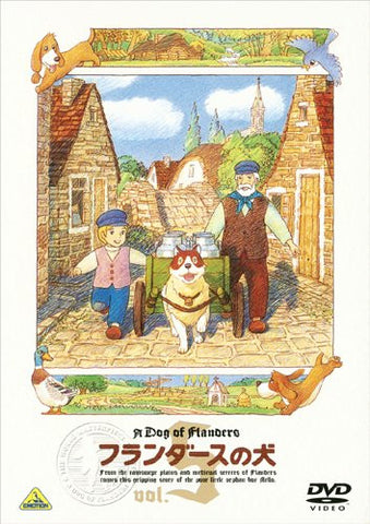 Image for A Dog Of Flanders Vol.5