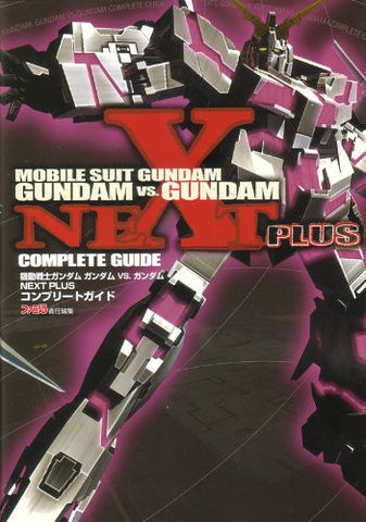 Image for Mobile Suit Gundam: Gundam Vs. Gundam Next Plus Complete Guide