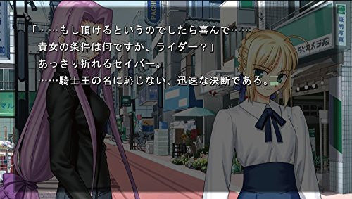 Image 3 for Fate/Hollow Ataraxia (PlayStation Vita the Best)