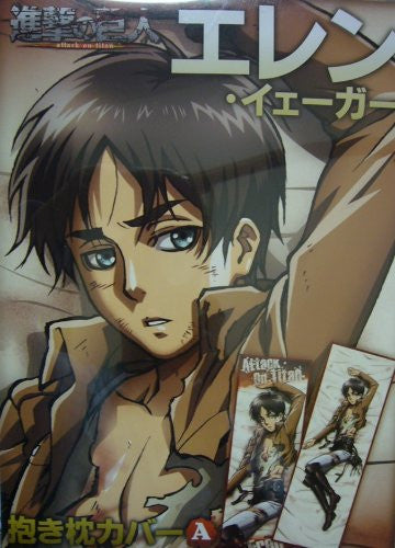 Image 1 for Shingeki no Kyojin - Eren Yeager - Dakimakura Cover (Movic)