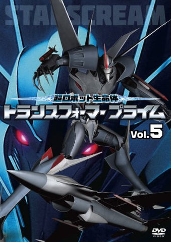 Image for Transformers: Prime Vol.5