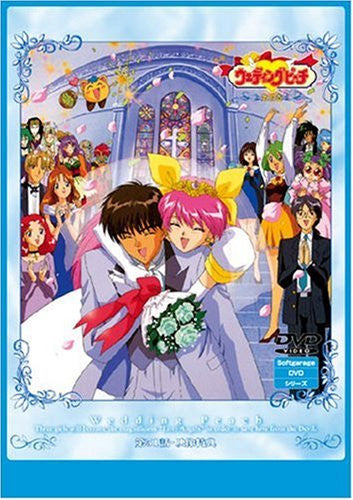 Image 1 for Wedding Peach Vol.15