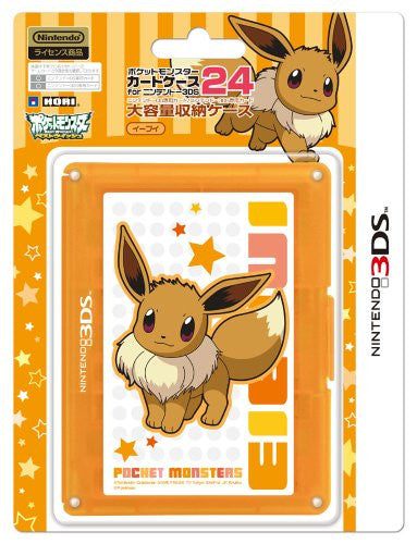 Image 1 for Pokemon Card Case 24 for 3DS (Eievui Version)