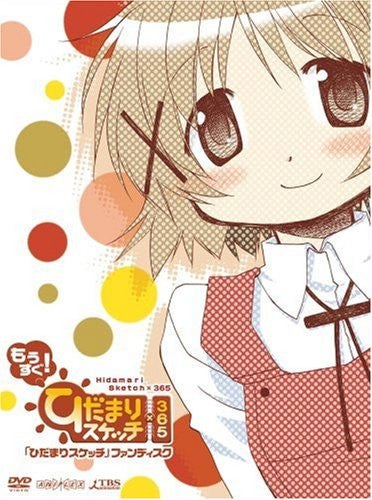 Image 1 for Hidamari Sketch Fan Disc Mo Sugu! Hidamari Sketch x 365 [Limited Edition]