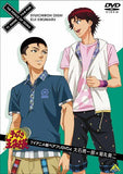 Thumbnail 2 for The Prince Of Tennis Pair Pri DVD 4 Shuichiro Ohishi x Eiji Kikumaru