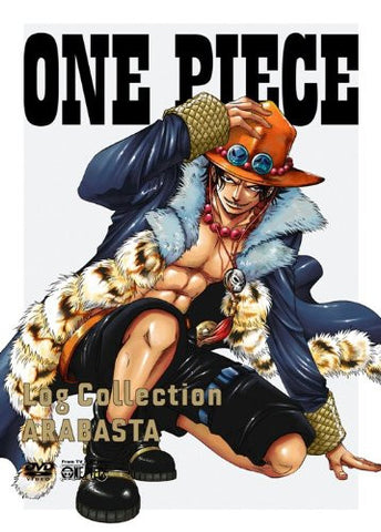 Image for One Piece Log Collection - Arabasta [Limited Pressing]