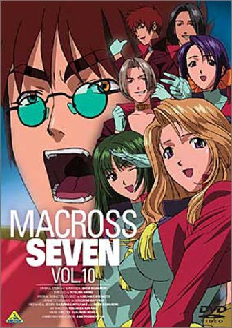Image for Macross 7 Vol.10