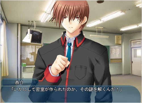 Image 5 for Little Busters Refrain Vol.1