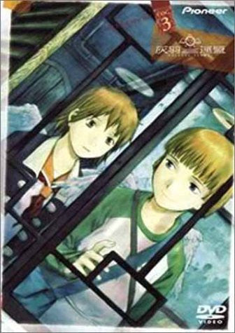 Image for Haibane Renmei Cog.3