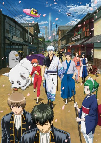 Image for Gintama' 3