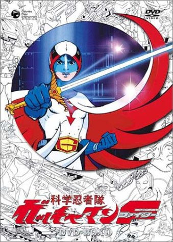 Image for Gatchaman F DVD Box