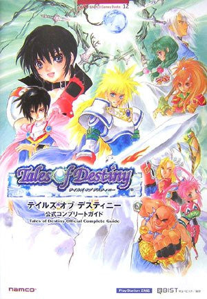 Image for Tales Of Destiny Formula Complete Guide