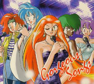 Image for GS Mikami Gorgeous Songs