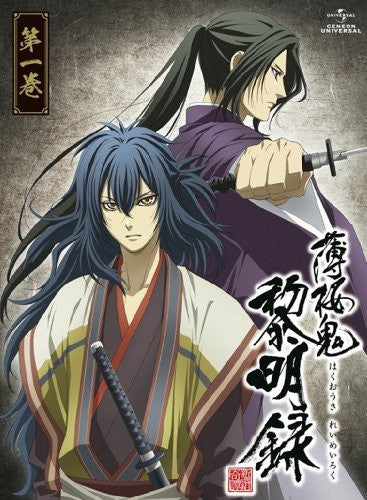 Image 2 for Hakuoki Reimeiroku Vol.1 [DVD+CD Limited Edition]