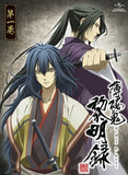 Thumbnail 2 for Hakuoki Reimeiroku Vol.1 [DVD+CD Limited Edition]