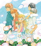 Thumbnail 1 for Honey and Clover COMPLETE BEST