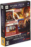 Dead or Alive 5 [Cross Play Pack] - 1