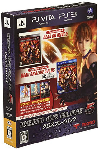 Dead or Alive 5 [Cross Play Pack]