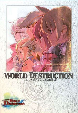 Image 1 for World Destruction Setting Sourcebook