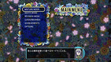 Thumbnail 2 for Sakura Flamingo Archives