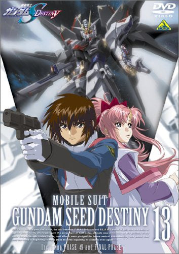 Image 1 for Mobile Suit Gundam Seed Destiny Vol.13