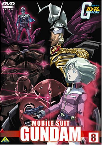 Image for Mobile Suit Gundam 8