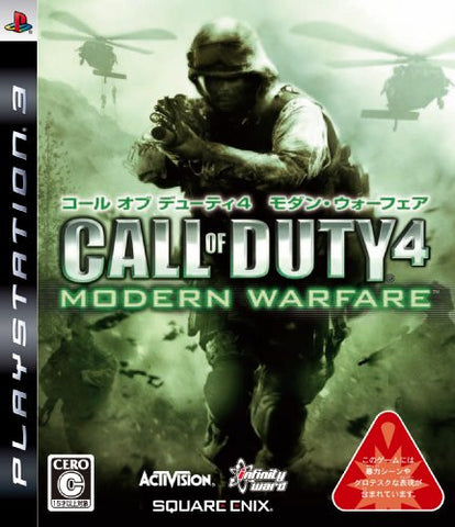 Call of Duty 4: Modern Warfare (Legendary Hits)