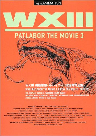 "Image 1 for Mobile Police Patlabor Wxiii The Movement Police Patlabor ""Wxiii Patlabor The Movie 3"" Analytics Art Book"