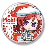 Thumbnail 1 for Love Live! School Idol Project - Nishikino Maki - Bottle Opener - Keyholder - Minicchu (Phat Company)