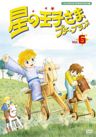 Image for The Little Prince Petit France Vol.6 [Remastered]