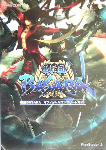Image 1 for Basara Official Complete Guide
