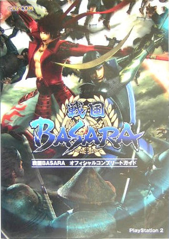 Image for Basara Official Complete Guide