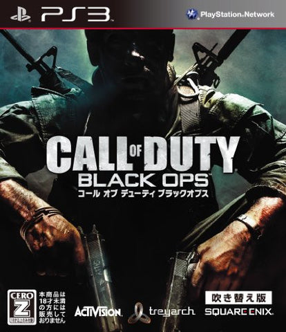 Image for Call of Duty: Black Ops (Dubbed Edition) (Best Version)