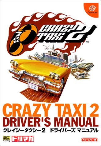 Crazy Taxi 2 Driver's Manual Guide Book / Dc