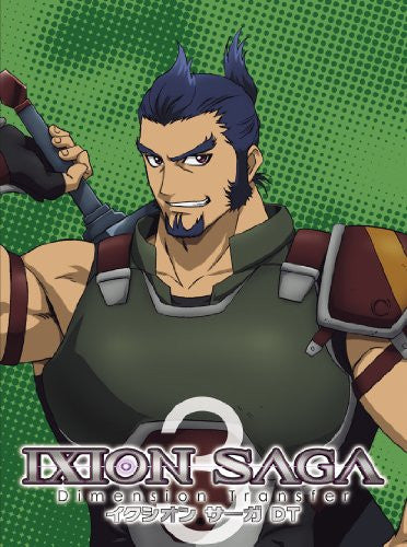 Image 1 for Ixion Saga Dt Vol.3