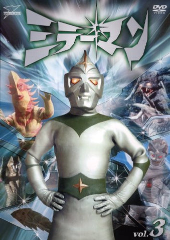 Image for Mirror Man Vol.3