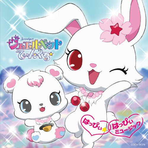 Image 1 for Jewelpet Twinkle☆ Happy☆ Happy Music